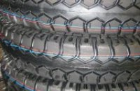 Motorcycle Tires Sale