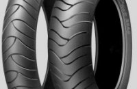 Best Motorcycle Sports tyres