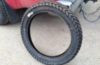 Motorcycle Tyres for Track